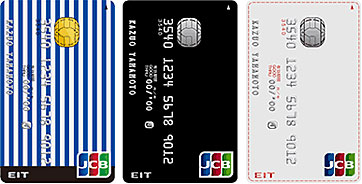 ICBエイトカード