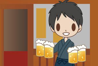居酒屋 バイト