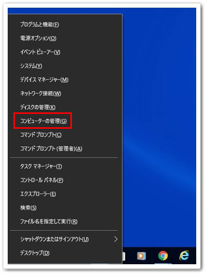 Windows メニュー