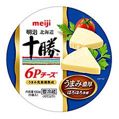 明治 北海道 十勝 6Pチーズ