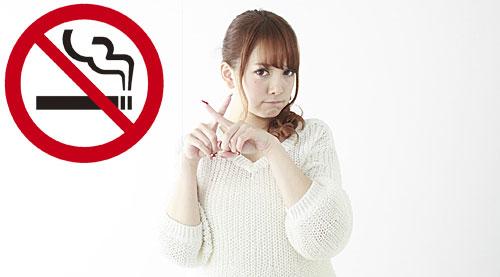 禁煙 女性 成功