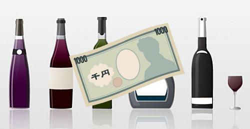 ワイン 1000円以下