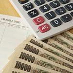 収まる・納まる・治まるの違い・意味と使い分け 予算内に「おさまる」はどれを使う?