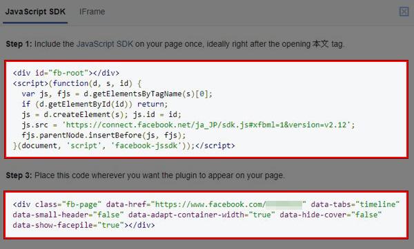 Facebookページ Java