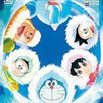 【ドラえもん のび太の南極カチコチ大冒険】映画フル動画を無料視聴するならここ!