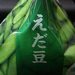 セブンイレブンの枝豆のカロリーは?食べた感想をレビュー!