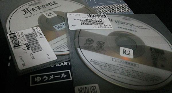 ツタヤディスカス DVD